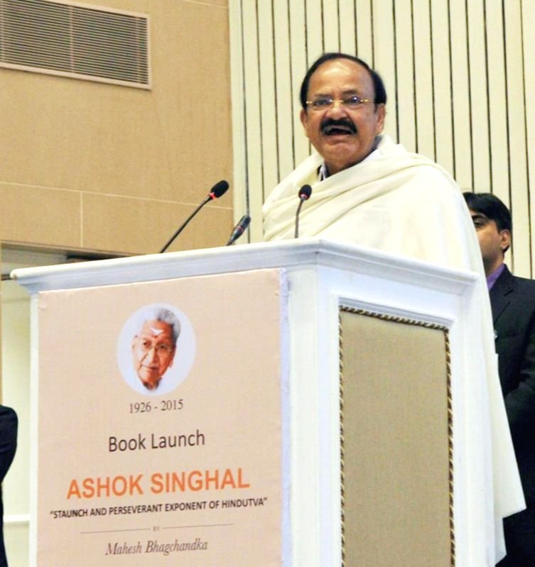 Vice President M. Venkaiah Naidu addresses at the launch of Mahesh Bhagchandka's book 'Ashok Singhal: Staunch and Perseverant Exponent of Hindutva' in New Delhi on Dec 7, 2017. - M. Venkaiah Naidu