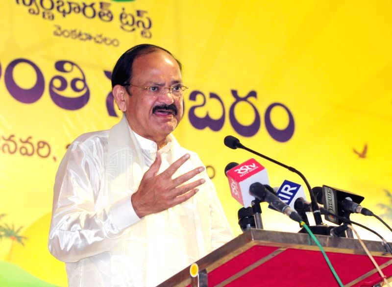 Vice President M Venkaiah Naidu addresses at the Sankranti celebrations at Swarna Bharat Trust, in Nellore, Andhra Pradesh on Jan 12, 2018. - M Venkaiah Naidu