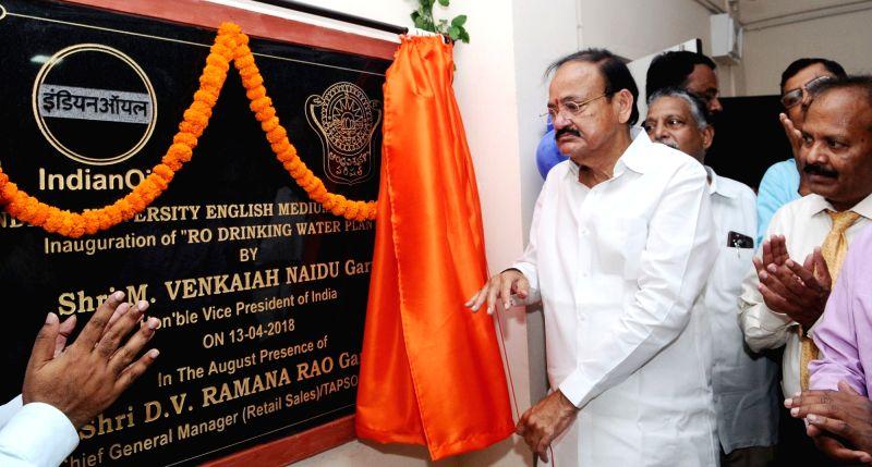 Vice President M Venkaiah Naidu unveils plaque to inaugurate RO Water Plant at the Andhra University High School in Visakhapatnam, Andhra Pradesh on April 13, 2018. - M Venkaiah Naidu