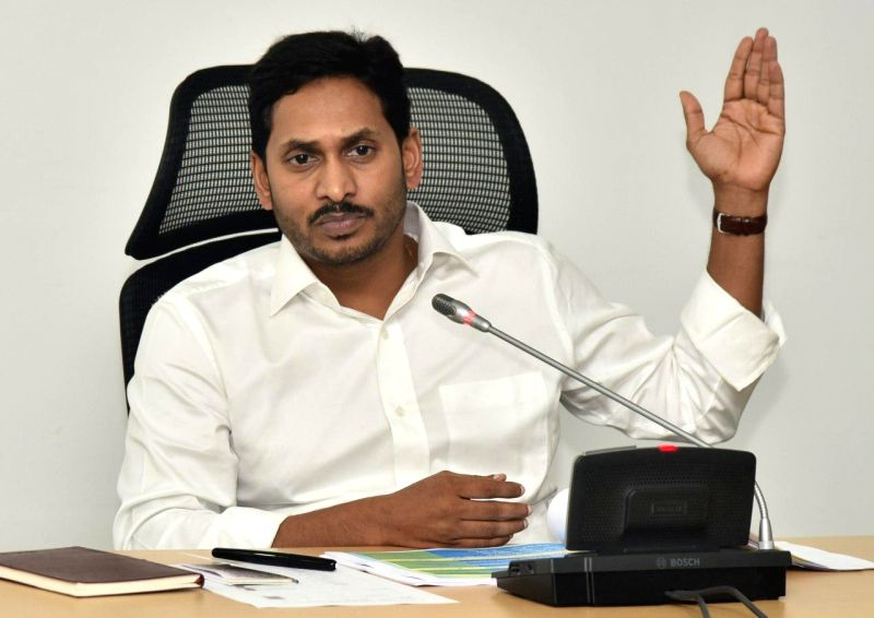 Vijayawada: Andhra Pradesh Chief Minister Y.S. Jagan Mohan Reddy chairs a meeting to review flood situation in Godavari and Krishna rivers, in Vijayawada on Aug 14, 2019.