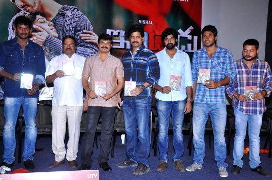 Vishal, Lakshmi Menon acted Indrudu film audio release function held at Prasad Labs of Hyderabd on 13th April 2014. - Menon