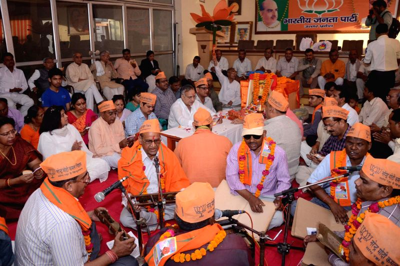 Visually challenged people during 'Sundarkand Path' (recitation of Sundarkand) at BJP office in Lucknow on May 15, 2014.