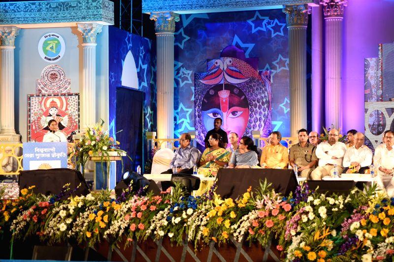 West Bengal Chief Minister Mamata Banerjee during Biswa Bangla Sharad Samman 2017 in Kolkata, on Oct 12, 2017. - Mamata Banerjee