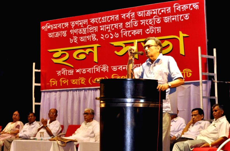 West Bengal CPI-M State Secretary Surjya Kanta Mishra addresses during a party programme in Agartala on Aug 8, 2016.