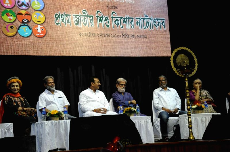 West Bengal Minister Arup Biswas with Arpita Ghosh, Bivas Chakraborty,  Rudraprasad Sengupta and others at the inauguration of the first National Sishu Kishor Nattyutsav in Kolkata, on Oct ... - Arup Biswas, Arpita Ghosh and Bivas Chakraborty