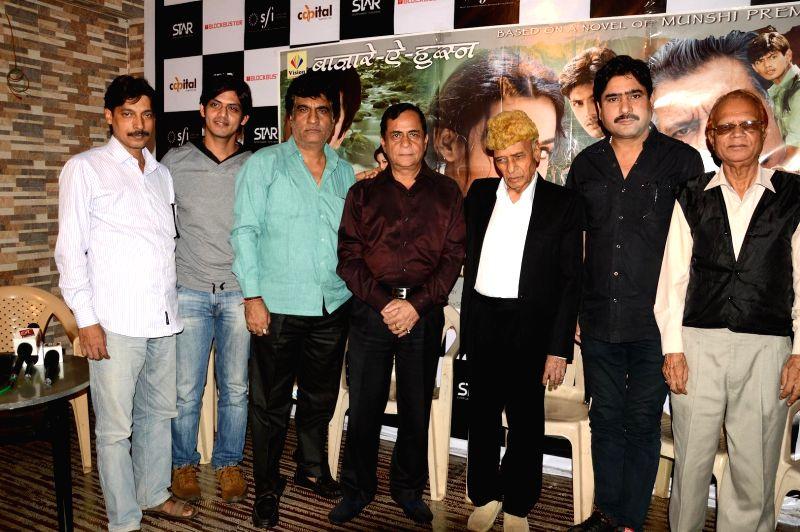 Writer Dhananjay, Actor Jeet Goshwami, Director Ajay Mehra, Producer A K Mishra, Music director Khayyam Sahab, Actor Yashpal Sharma and Lyricist Ahmed Wasi during a press meet of film Bazaar-E-Husn .. - Jeet Goshwami, A K Mishra and Yashpal Sharma