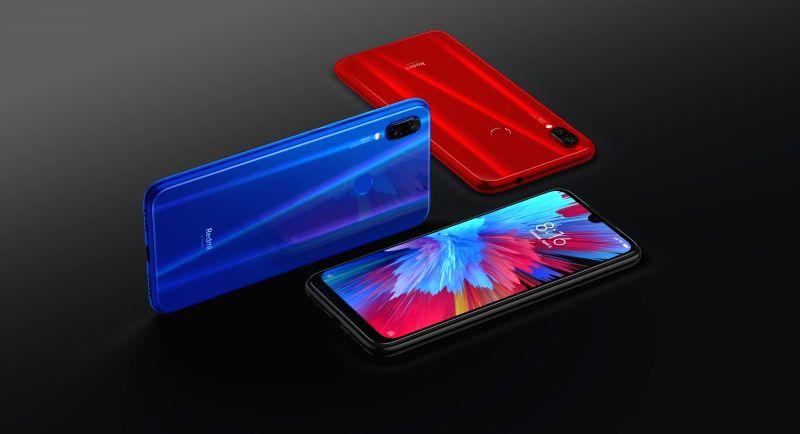 Xiaomi Redmi Note 7S.