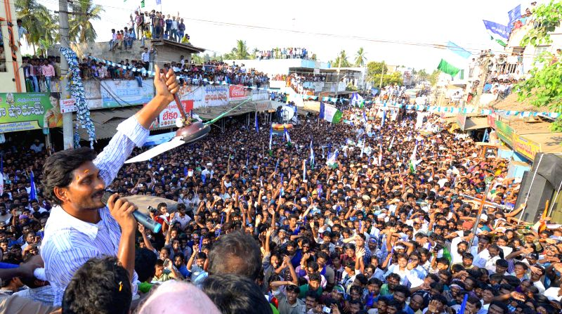 Y S R Congress president YS Jaganmohan Reddy during a rally in Gannavaram of Andhra Pradesh on May 4, 2014. - Jaganmohan Reddy