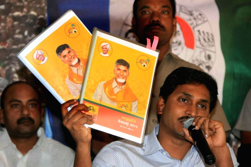 Y S R Congress president YS Jaganmohan Reddy during a press conference in Hyderabad on July 23, 2014. - Jaganmohan Reddy