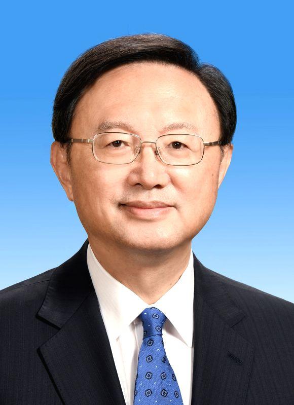 Yang Jiechi. (File Photo: Xinhua/IANS)