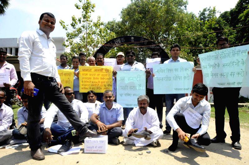 Demonstration outside BPSC
