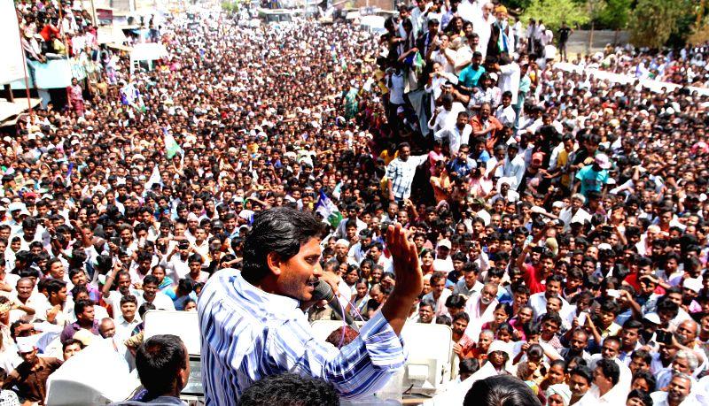 YSR Congress chief YS Jagan Mohan Reddy addressing a rally at Kadapa in YSR district on April 19, 2014.
