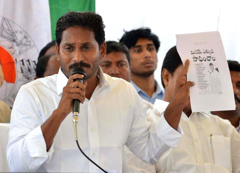 YSR Congress chief YS Jagan Mohan Reddy addresses a press conference, in Andhra Pradesh's Kakinada on July 21, 2018. - Jagan Mohan Reddy
