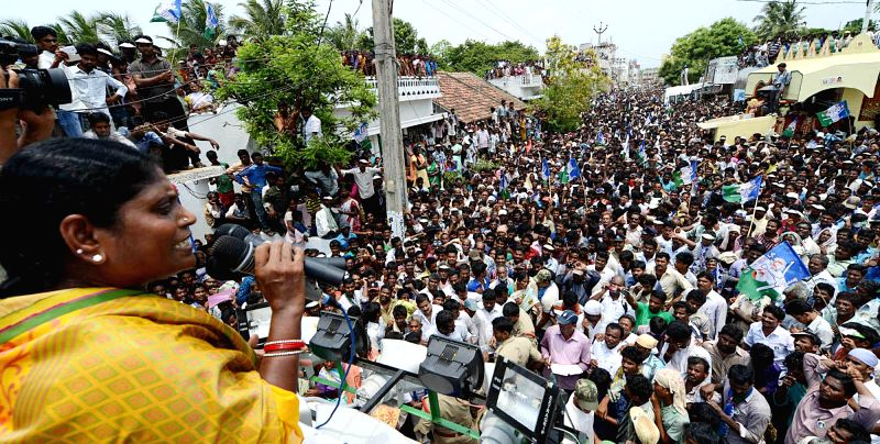 YSR Congress honorary president Y.S. Vijayalakshmi during a rally in Vizianagaram district of Andhra Pradesh on April 30, 2014.