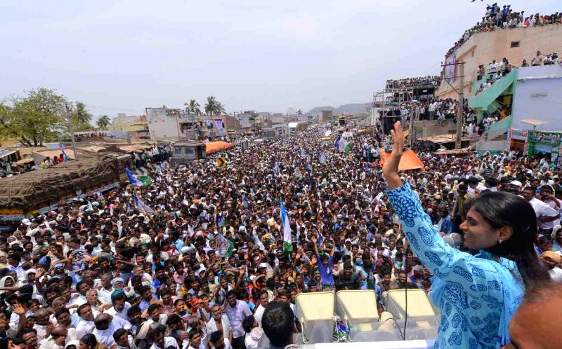YSR Congress leader Y. S. Sharmila during a rally in Guntur district of Andhra Pradesh on April 30, 2014.