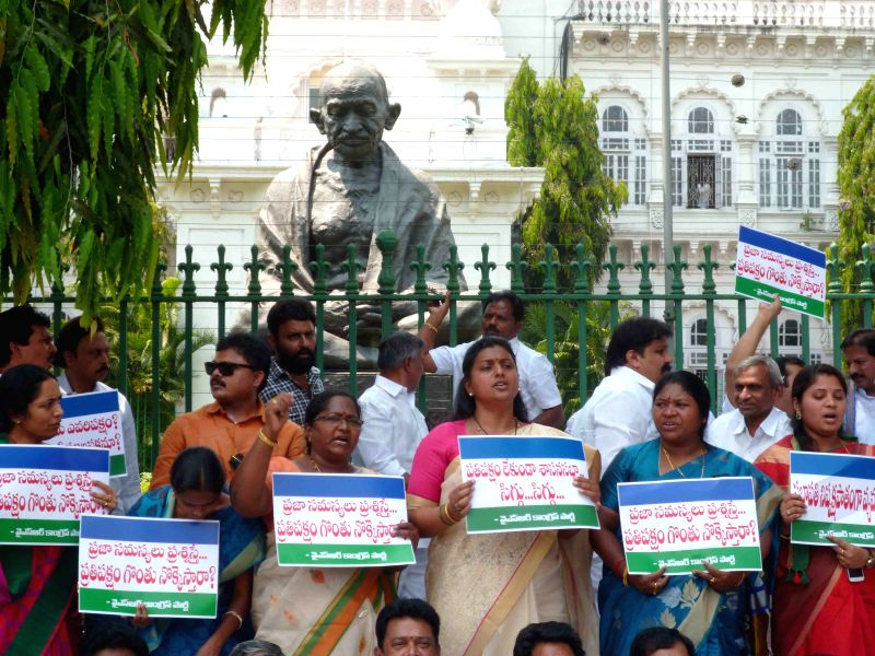 YSR Congress legislators stage a demonstration to protest against the suspension of party legislators from the Telangana  assembly in Hyderabad, on March 23, 2015.