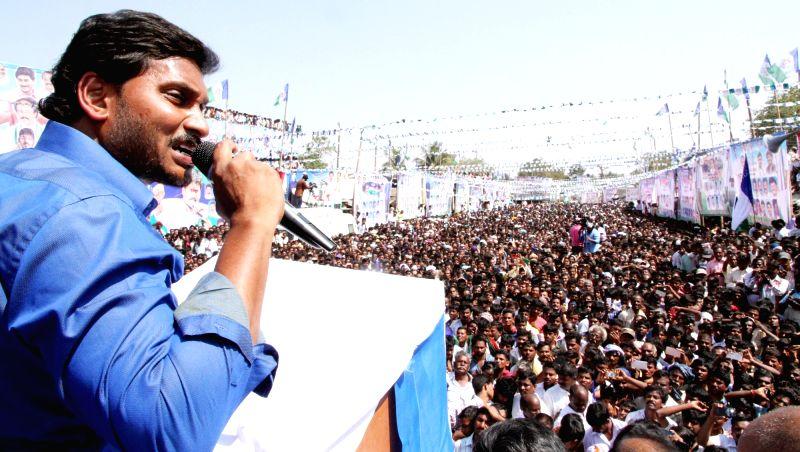 Ys Jagan Mohan Reddy S Rally