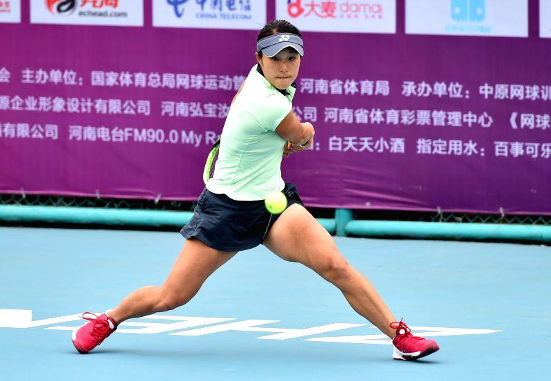 ZHENGZHOU, April 14, 2018 - Japan's Hiroko Kuwata competes during the first round match against India's Ankita Raina at 2018 Zhengzhou Women's Tennis Open in Zhengzhou, capital of central China's ...