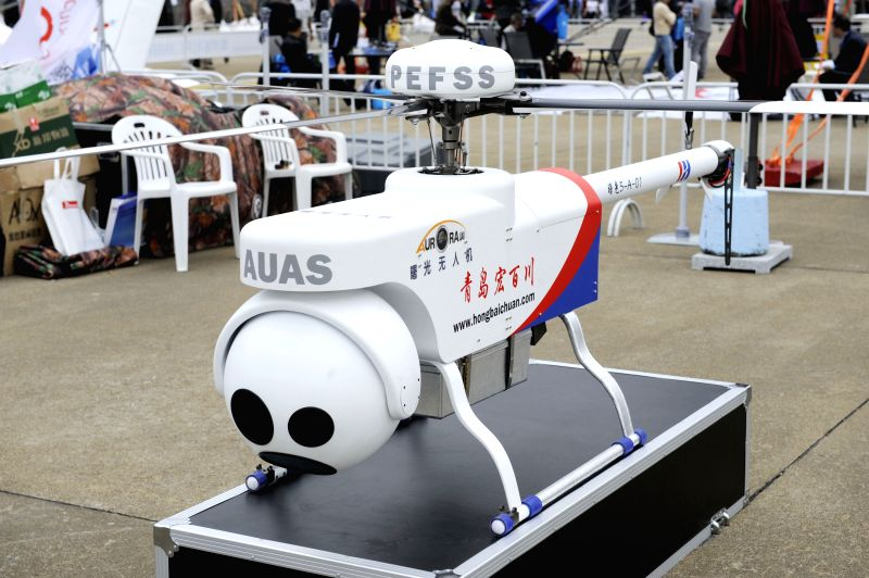 Unmanned vehicle systems international north america trade show
