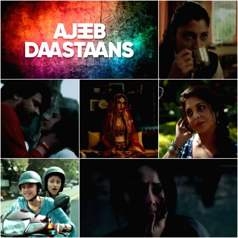 Anthology 'Ajeeb Daastaans' to digitally premier on April 16