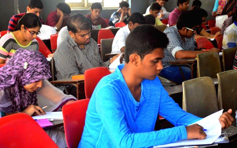 Maharashtra HSC/SSC Board