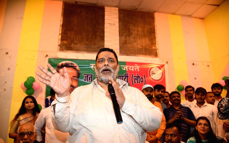 Pappu Yadav likely to joi