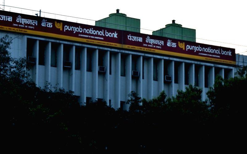 PNB scam probe: CBI raids, nabs bank officials, 2 others