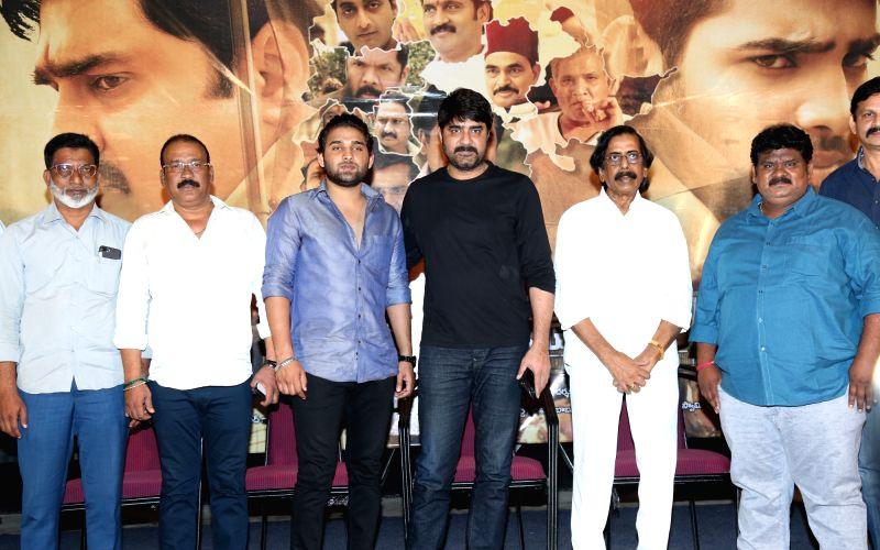 Telangana devudu movie Release Date Announcement.