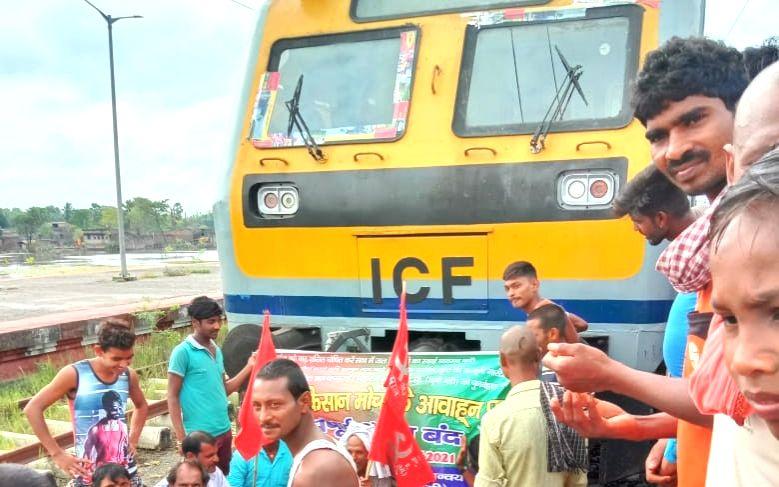 Rail roko agitation: Trai