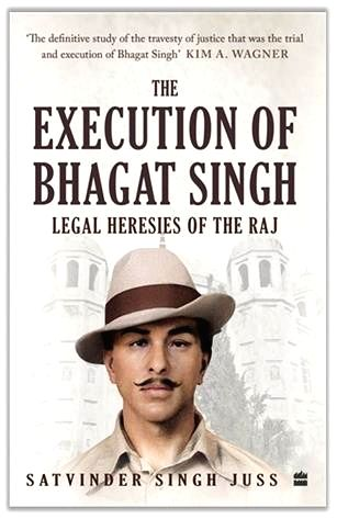 'Bhagat Singh's is a story that needs to be told and retold'.