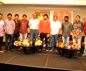 Movie Nenu Sailaja Sucess meet