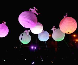 Bogota (Colombia): Play 'Spheres'