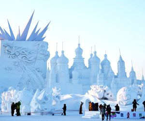 CHINA HARBIN SNOW SCULPTURE EXPO