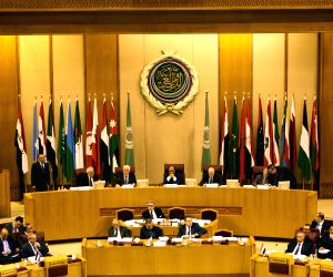 EGYPT ARAB LEAGUE FM EMERGENCY MEETING