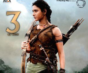 'Baahubali' - 3rd week posters