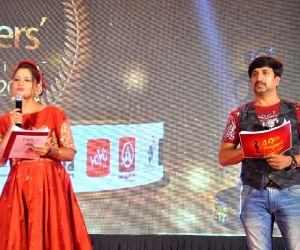 49th Cine Goer Awards