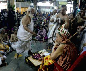 81st birthday celebration of Sankaracharya of Kanchi