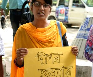 BANGLADESH DHAKA MARCH DEMANDING JUSTICE