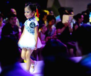 CHINA CHANGCHUN CHILDREN FASHION