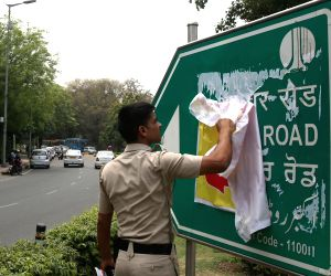 Police removes Maharana Pratap poster from Akbar Road