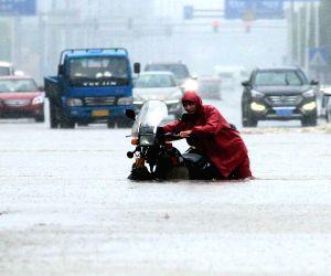 CHINA JIANGSU RAIN