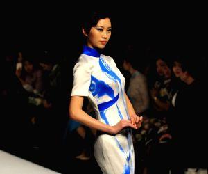 CHINA BEIJING FASHION GONG HANGYU