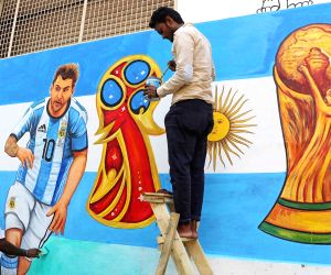 FIFA 2018 - Messi's painting
