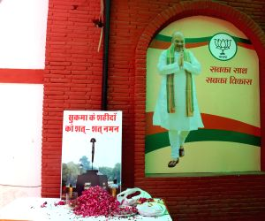 "BJP dedicates its ""victory"" to Sukma martyrs"