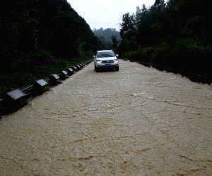 CHINA CHONGQING HEAVY RAIN FLOOD