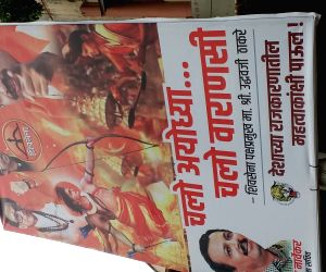 Shiv Sena puts up posters ahead of Uddhav Thackeray's visit to Ayodhya and Varanasi