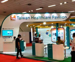 (170518) New Delhi: Taiwan Expo 2018