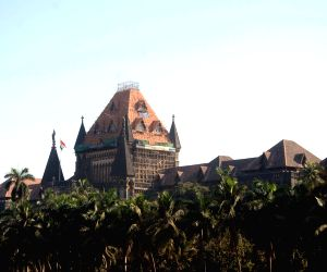 File Photos: Bombay High Court