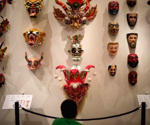 CHILE SANTIAGO CULTURE FOLK ART
