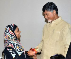 Raksha Bandhan - Andhra CM